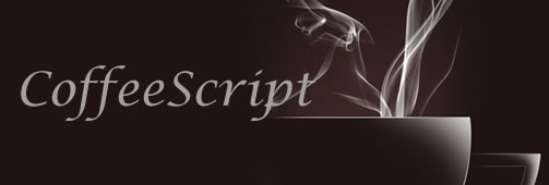CoffeeScript Development
